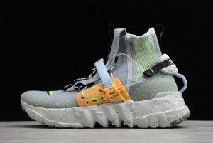 Nike Space Hippie 03 Grey Volt For Sale CQ3989-002