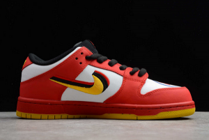 Latest Nike SB Dunk Low Vietnam 25th Anniversary Outlet Online Sale 309242-307-1